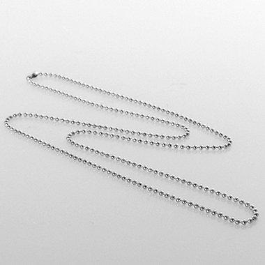 Beaded Neck Chain - Metallic - Silver