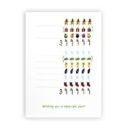Holiday Greeting Card - Accounting - Balanced Year