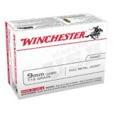 Picture of Winchester USA Centerfire Pistol Ammunition
