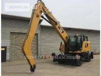 CATERPILLAR MOBILBAGGER MH3022 equipment  photo 5