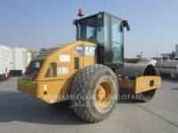 CATERPILLAR VIBRATORY SINGLE DRUM SMOOTH CS 533 E equipment  photo 5
