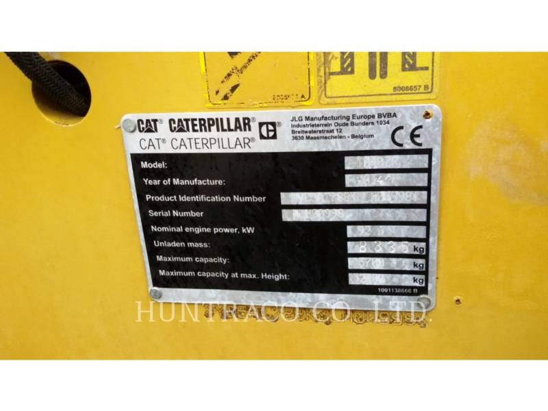 CATERPILLAR TELESKOPSTAPLER TH407C equipment  photo 18