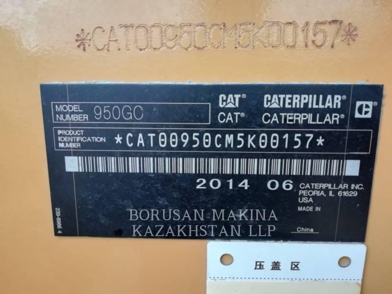 CATERPILLAR MINING WHEEL LOADER 950GC equipment  photo 1