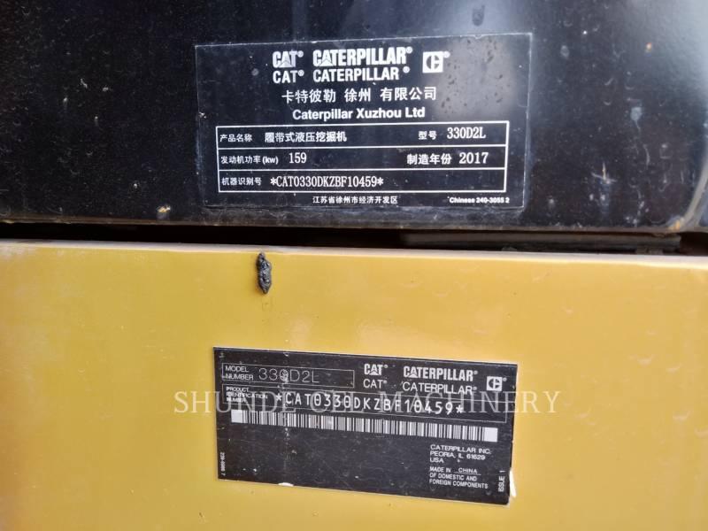 CATERPILLAR 履带式挖掘机 330D2L equipment  photo 3