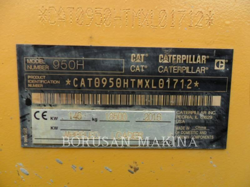 CATERPILLAR ホイール・ローダ/インテグレーテッド・ツールキャリヤ 950 H equipment  photo 4