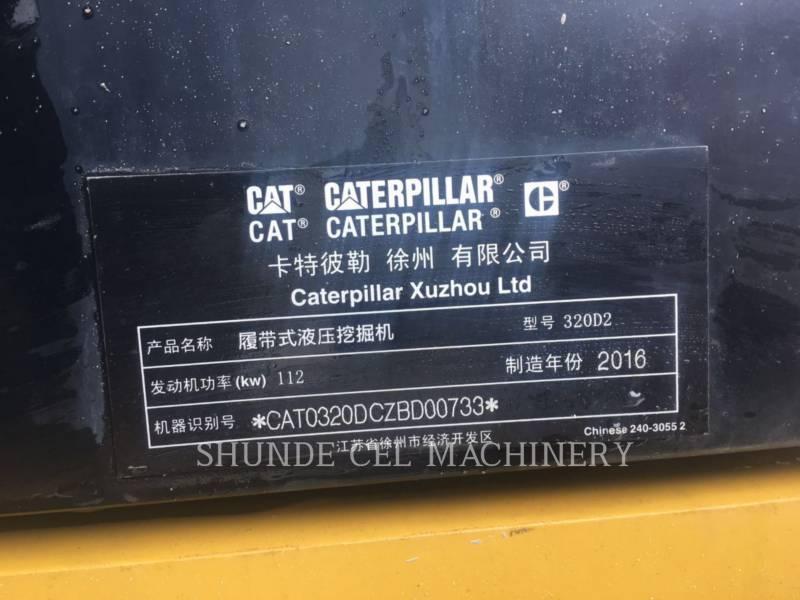 CATERPILLAR KETTEN-HYDRAULIKBAGGER 320D2 equipment  photo 2