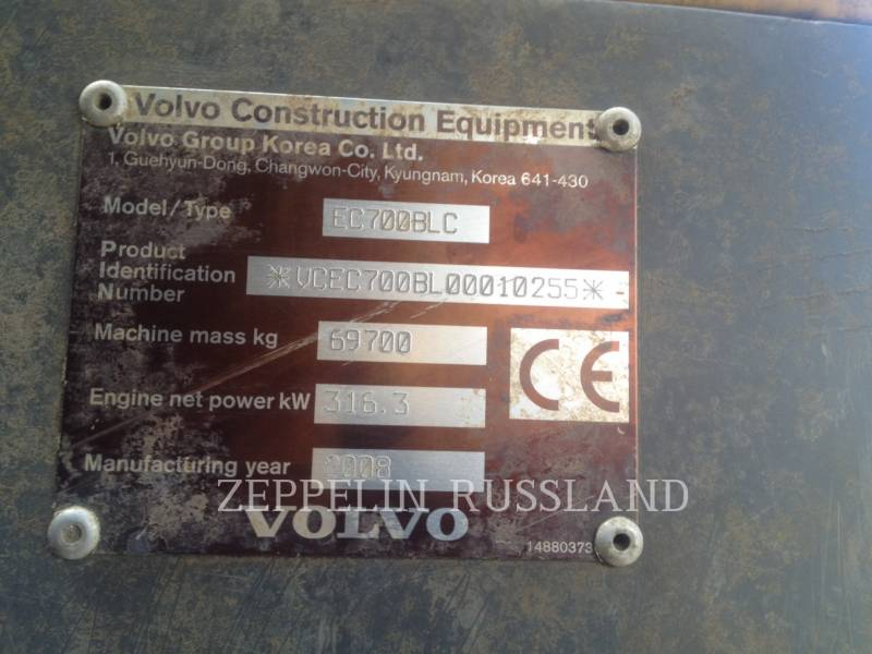 VOLVO EXCAVADORAS DE CADENAS EC700BLC equipment  photo 7
