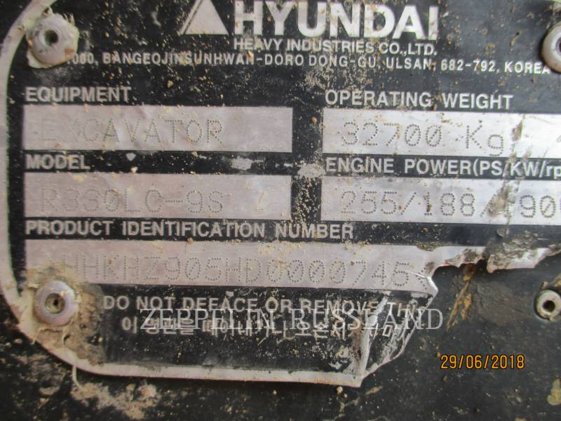 HYUNDAI CONSTRUCTION EQUIPMENT TRACK EXCAVATORS R330LC-9S equipment  photo 5
