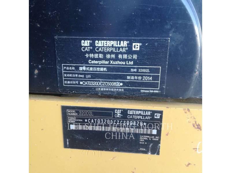 CATERPILLAR RUPSGRAAFMACHINES 320D2L equipment  photo 2