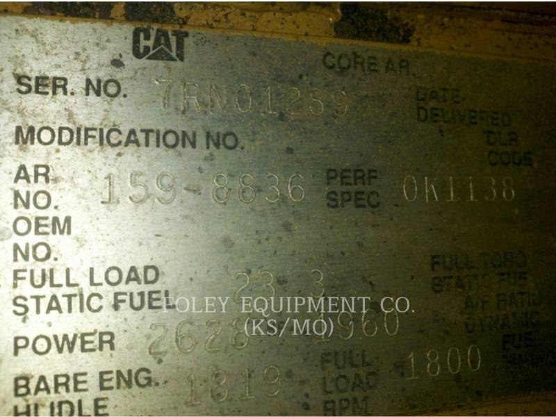 CATERPILLAR STATIONARY - DIESEL D3516EP equipment  photo 10