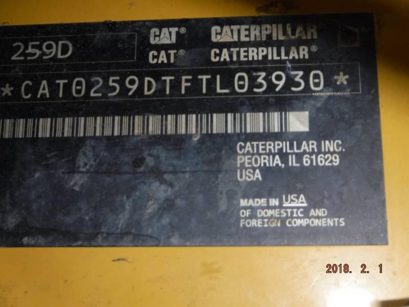 CATERPILLAR 多様地形対応ローダ 259D equipment  photo 14