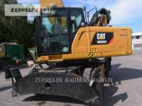 CATERPILLAR MOBILBAGGER MH3022 equipment  photo 9