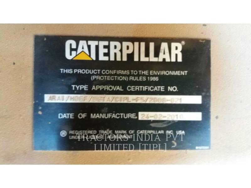 CATERPILLAR STATIONARY - DIESEL 725 KVA equipment  photo 5