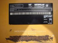 CATERPILLAR KOPARKI GĄSIENICOWE 345 D L (ME) equipment  photo 8