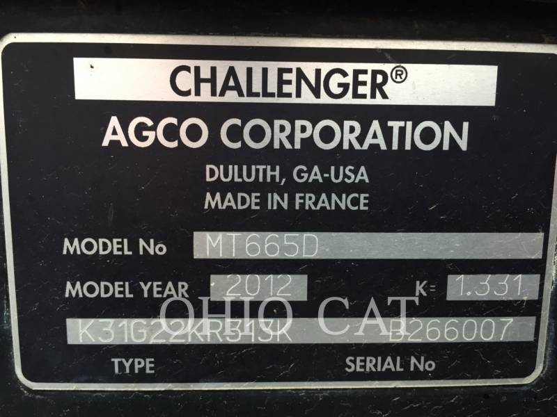 AGCO-CHALLENGER TRACTEURS AGRICOLES MT665D equipment  photo 4