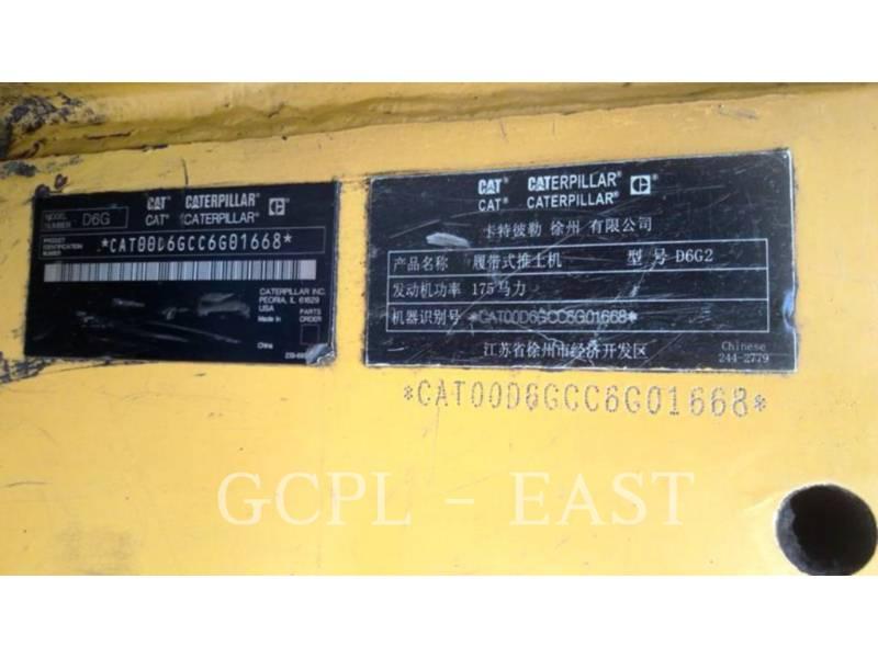 CATERPILLAR TRACK TYPE TRACTORS D6G equipment  photo 5