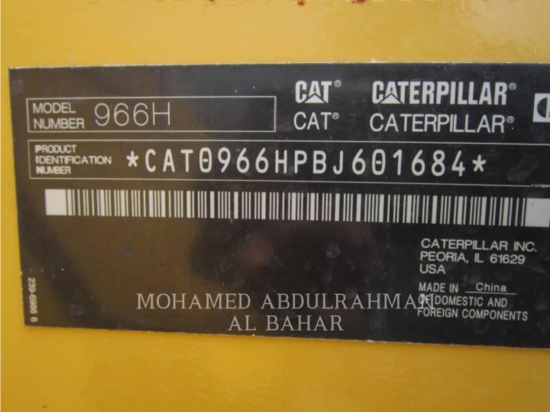 CATERPILLAR ホイール・ローダ/インテグレーテッド・ツールキャリヤ 966 H equipment  photo 10