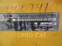 CATERPILLAR TRACTORES DE CADENAS D5K LGP equipment  photo 4
