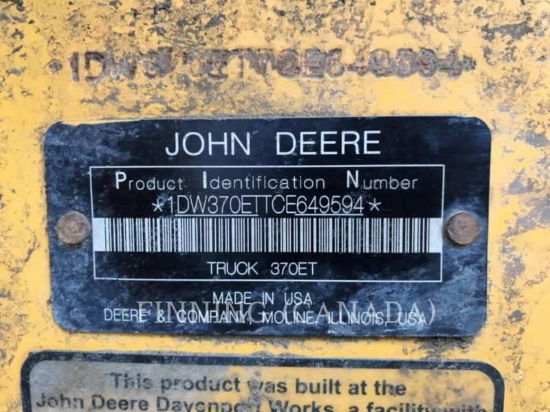JOHN DEERE アーティキュレートトラック 370 E equipment  photo 7