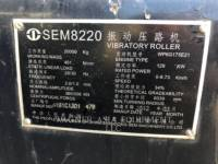 SHANDONG ENGINEERING MACHINERY CO. LTD VIBRATORY SINGLE DRUM ASPHALT SEM8220 equipment  photo 9