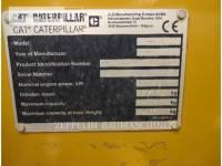 CATERPILLAR TELESKOPSTAPLER TH417CGC equipment  photo 18