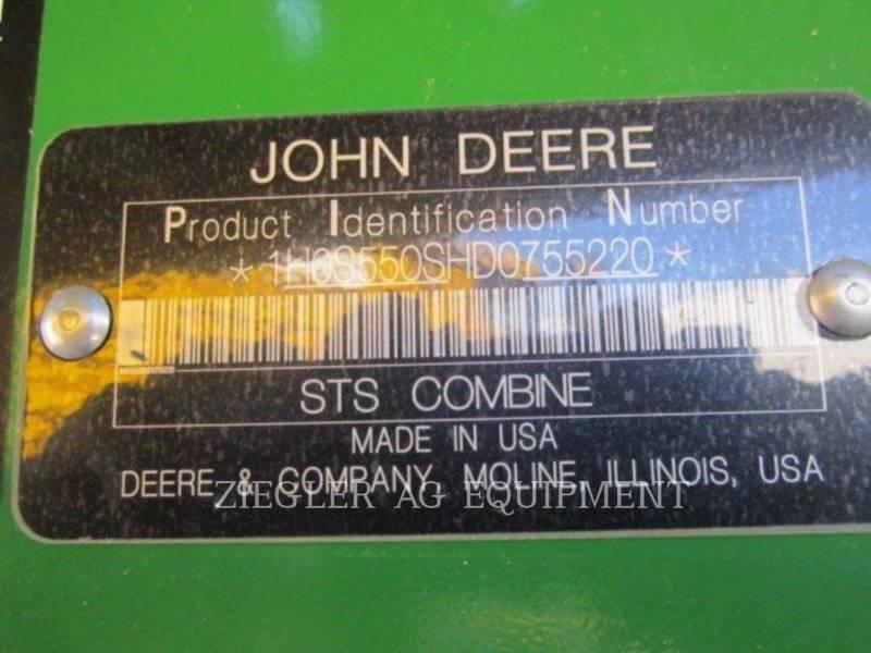 DEERE & CO. コンバイン S550 equipment  photo 2