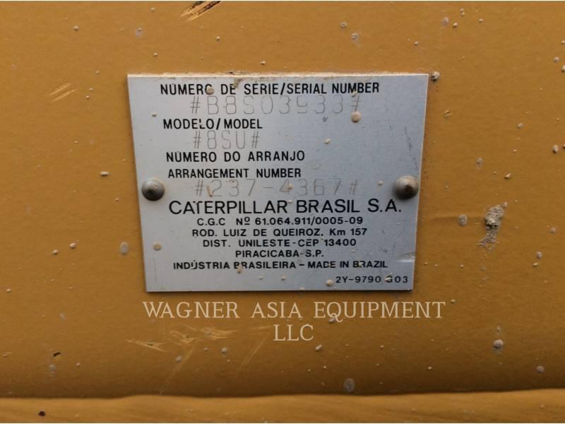 CATERPILLAR TRACTOR DE CADENAS PARA MINERÍA D8R equipment  photo 17
