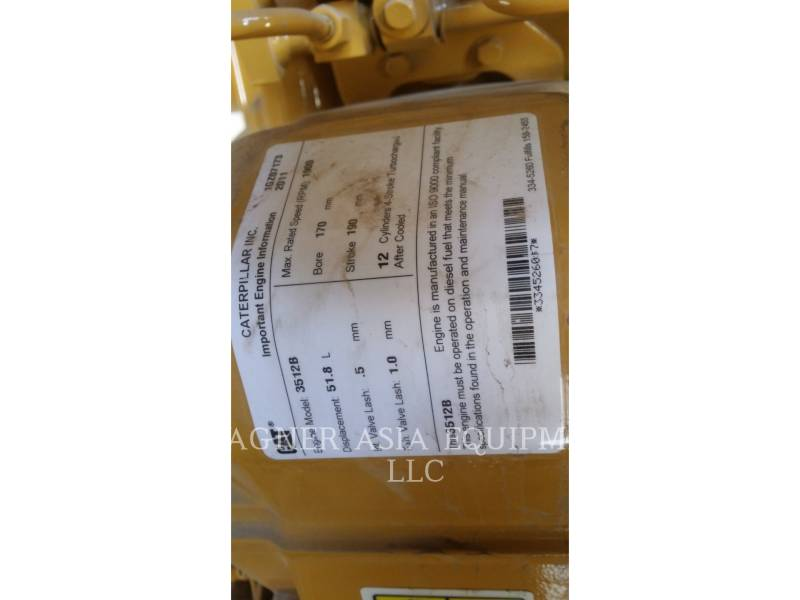 GENSET STATIONARY GENERATOR SETS CAT3512B equipment  photo 9