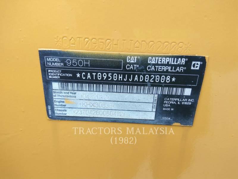 CATERPILLAR CARGADORES DE RUEDAS 950H equipment  photo 7