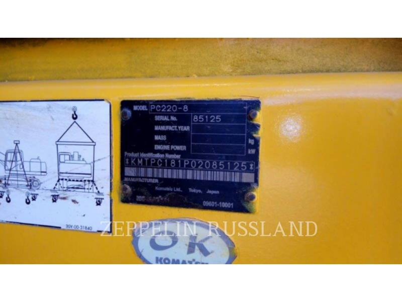 KOMATSU KOPARKI GĄSIENICOWE PC220LC-8 equipment  photo 10