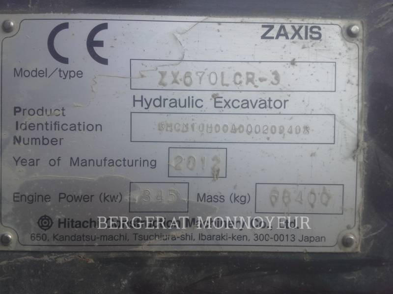 HITACHI KOPARKI GĄSIENICOWE ZX670 equipment  photo 22