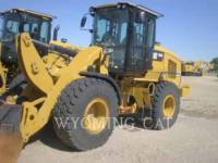 CATERPILLAR PALE GOMMATE/PALE GOMMATE MULTIUSO 924K equipment  photo 11