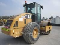 CATERPILLAR COMPACTADORES DE SUELOS CS 533 E equipment  photo 5