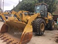 Equipment photo CATERPILLAR 950 GC CHARGEURS SUR PNEUS/CHARGEURS INDUSTRIELS 1