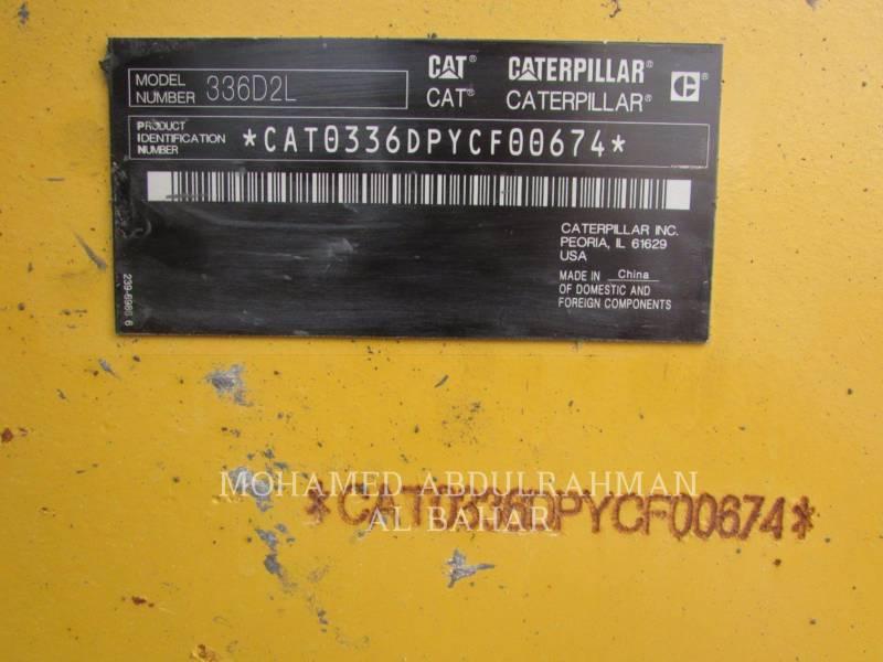 CATERPILLAR PELLES SUR CHAINES 336 D2 L REACH equipment  photo 11