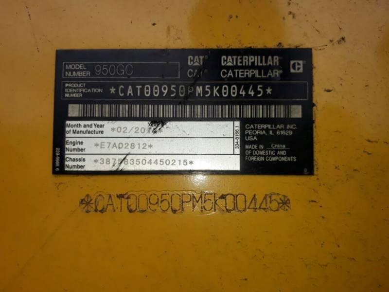 CATERPILLAR ŁADOWARKI KOŁOWE/ZINTEGROWANE NOŚNIKI NARZĘDZI 950GC equipment  photo 5