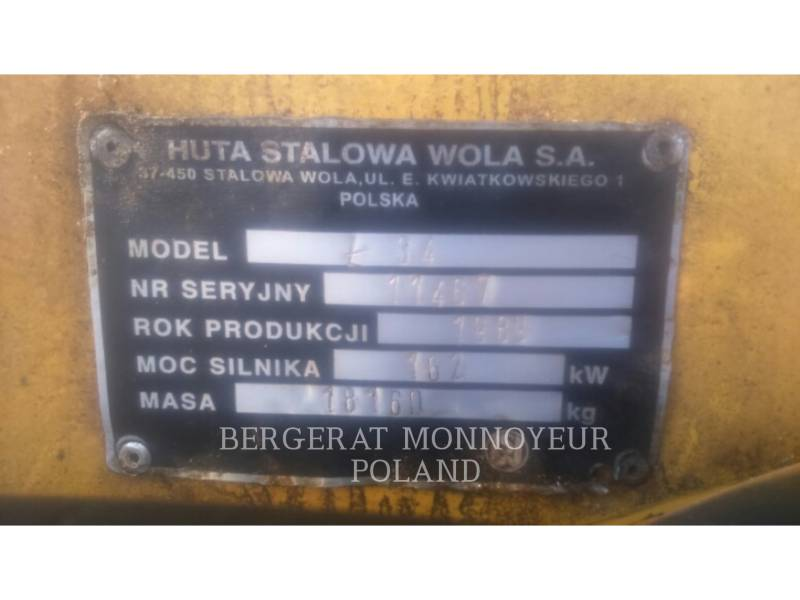 HSW (HUTA STALOWA WOLA) AG TRACTORS Ł34 equipment  photo 2
