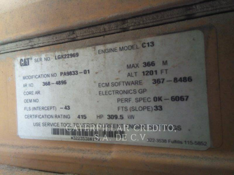 METSO CRUSHERS LT200  HP equipment  photo 4