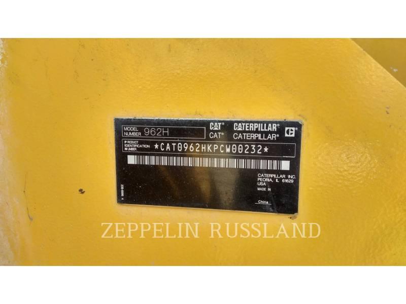 CATERPILLAR RADLADER/INDUSTRIE-RADLADER 962H equipment  photo 20