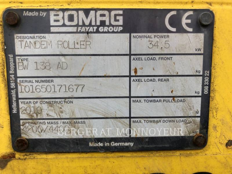 BOMAG COMPACTORS BW138 equipment  photo 4