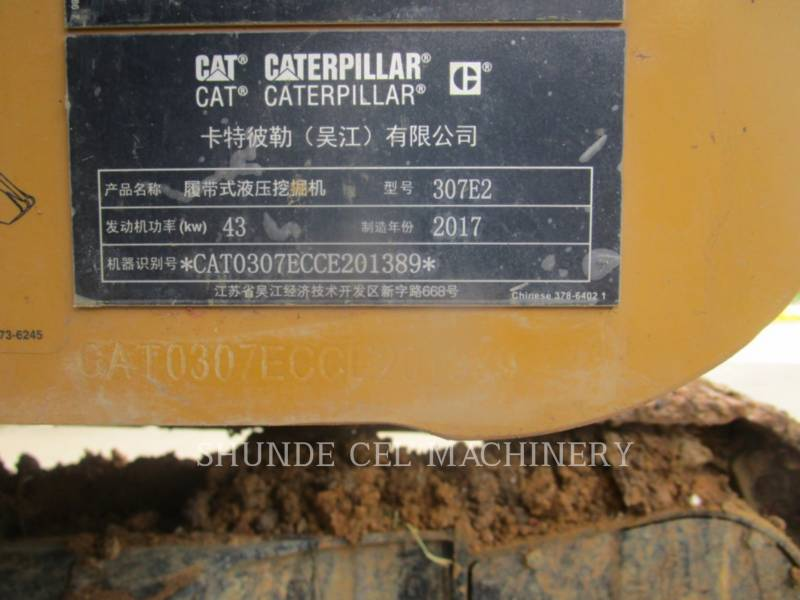 CATERPILLAR KETTEN-HYDRAULIKBAGGER 307E2 equipment  photo 2