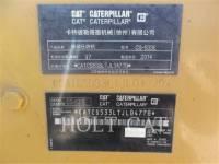 CATERPILLAR 振動シングル・ドラム・パッド CS533E equipment  photo 5