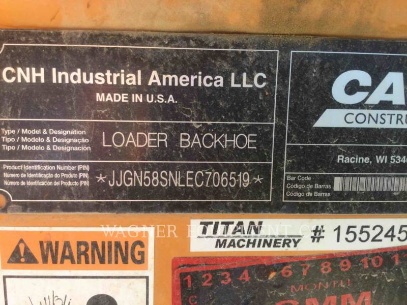 CASE BAGGERLADER 580SUPERN equipment  photo 5