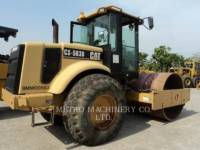 CATERPILLAR VIBRATORY SINGLE DRUM SMOOTH CS-563DAW equipment  photo 5