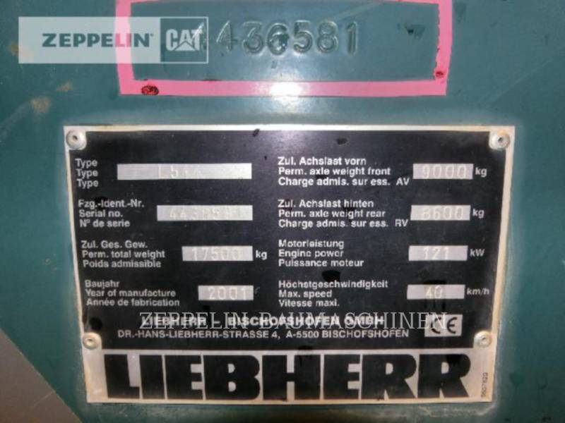 LIEBHERR WHEEL LOADERS/INTEGRATED TOOLCARRIERS L544 equipment  photo 16