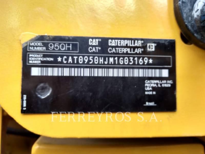 CATERPILLAR PALE GOMMATE/PALE GOMMATE MULTIUSO 950H equipment  photo 6