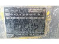 CATERPILLAR UNDERGROUND MINING LOADER R1600H equipment  photo 5