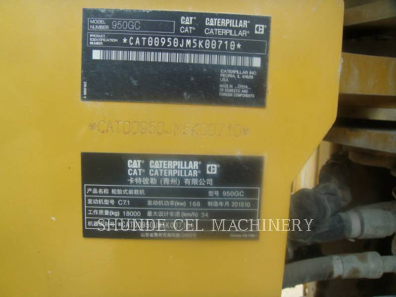 CATERPILLAR MINING WHEEL LOADER 950 GC equipment  photo 2