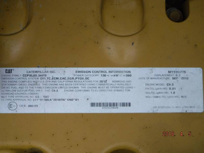 CATERPILLAR PELLES SUR CHAINES 336EL equipment  photo 14