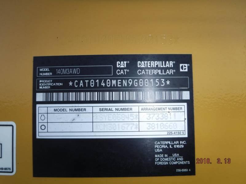 CATERPILLAR MOTONIVELADORAS 140M3AWD equipment  photo 19